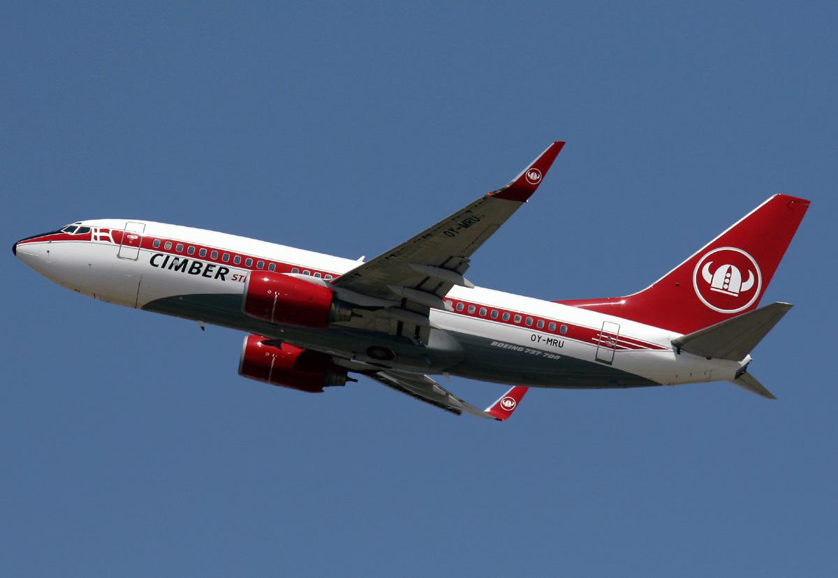 Авиакомпания Turkish Airlines TravelRu Транспорт