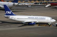 Фотографии boeing 737 200
